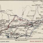 Карта движений войск от Вязьмы на Красный