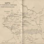 Карты театра стратегического развертывания русской и французской армий