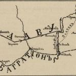 Схема движений корпуса Даву и армии Багратиона от Минска до Смоленска [июнь-июль 1812 г.]